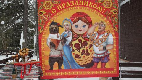 Фотозона на празднике в Перми