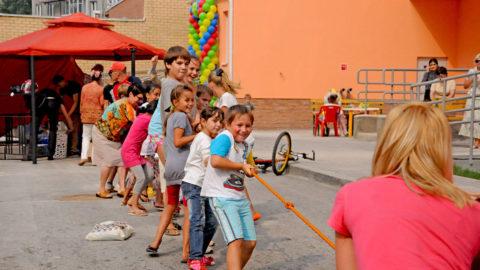 Городское мероприятие для детей