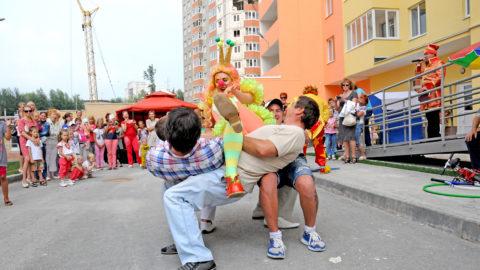 Проведение городского праздника