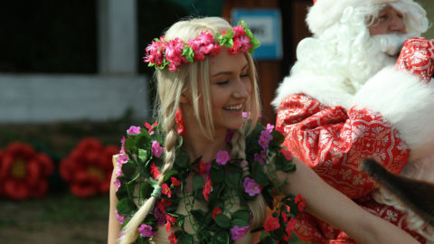 Прокат карнавальных костюмов в Перми