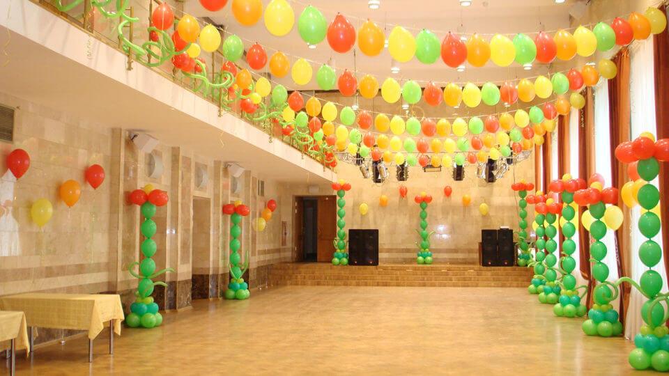 Детский праздник с воздушными шариками