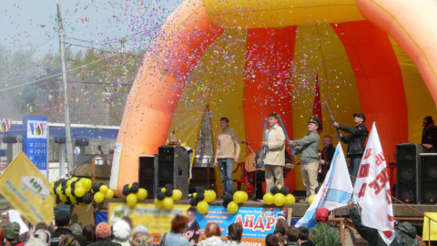 Организация массового праздника