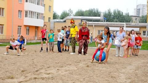 Организация городского мероприятия в Перми