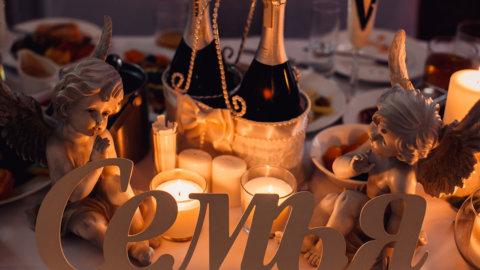 Организация годовщины свадьбы